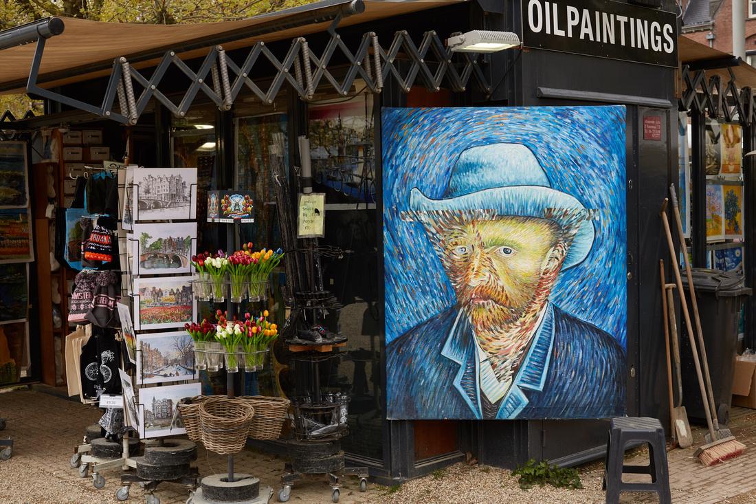 ala Van Gogh 24-April