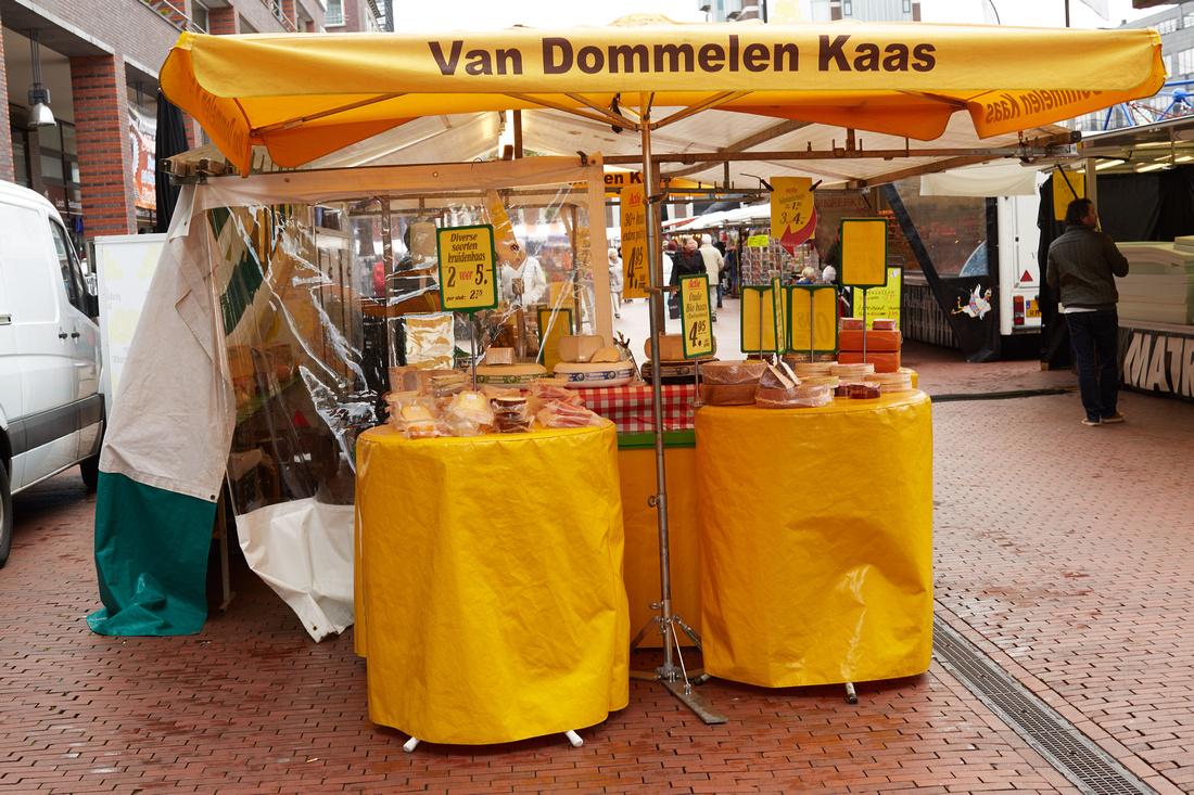 Amsteelveen Vrijmarkt